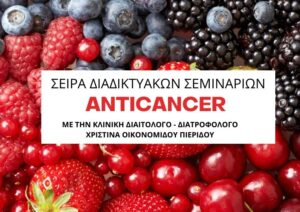 series of 4 anticancer seminars for cancer prevention and treatment